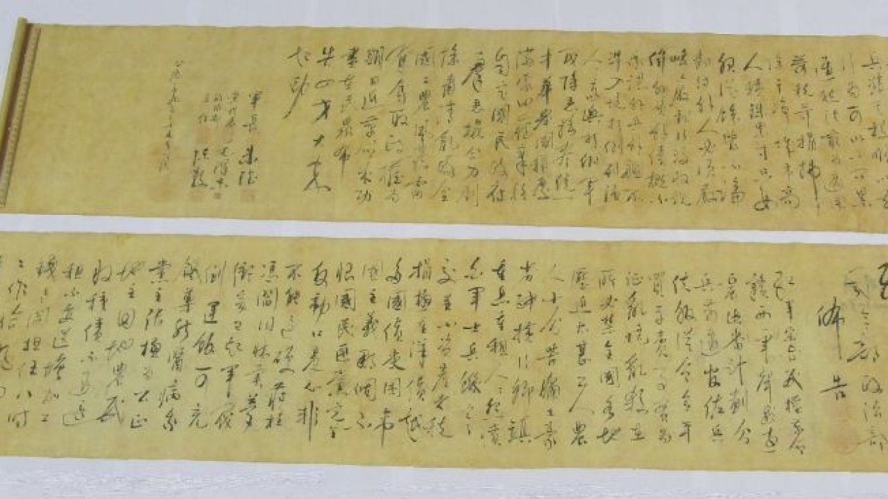 The Mao manuscript that they tore in two was originally almost six feet tall. Next time it has to be made smaller.