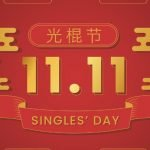 "Why is ""Single's Day"" celebrated every November 11th?"