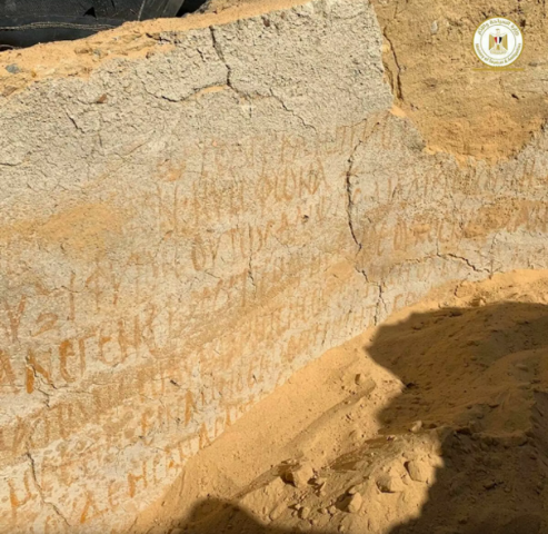 The biblical inscriptions on the walls are impressive.