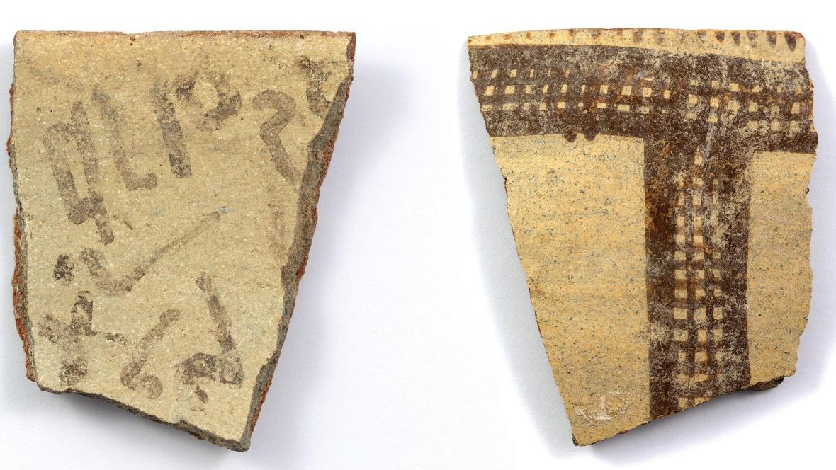 These are pieces of the oldest alphabet in history.