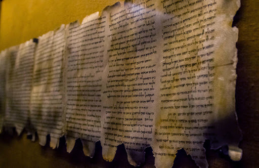 The scribes of the Dead Sea Scrolls betray themselves by analyzing their letters with technology.